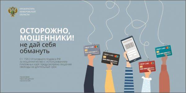 BankKarty1